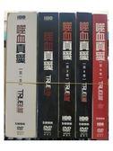 影音專賣店-U00-105-正版DVD【噬血真愛 第1+2+3+4+5季】-套裝影集