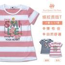 條紋長版T恤 短袖連身裙 *2色[03071] RQ POLO 春夏 童裝 小童 5-17碼 現貨