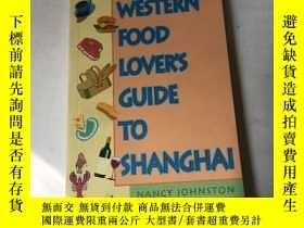 二手書博民逛書店The罕見Western Food Lover s Guide