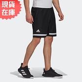 【現貨】Adidas TENNIS CLUB 男裝 短褲 訓練 網球 防撕裂 乾爽 口袋 黑【運動世界】GL5400