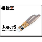 Jouer8 1.8 手腕帶 雅紳B