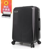 行李箱 旅行箱 奧莉薇閣 28吋 德國PC硬殼 無懈可擊 黑色