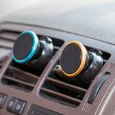 ✭慢思行✭【P42】出風口磁性手機座 支架 導航 音樂 手遊 旋轉 桌面 底座 磁力 車載 汽車