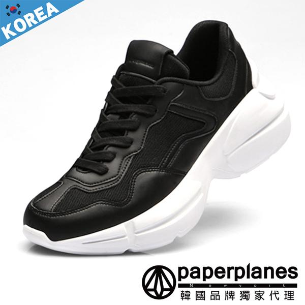 PAPERPLANES 紙飛機 正韓製 老爹鞋 歐美流行 情侶款 輕量厚底 休閒鞋【B7901473】2色/版型正常