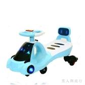 兒童扭扭車1-3歲寶寶溜溜萬向輪男孩搖擺扭扭車大人可坐 DR22385【男人與流行】