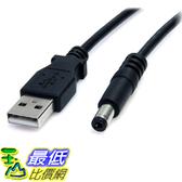 [106美國直購] 電源線 StarTech.com 2m USB Type M Barrel Cable USB to 5.5mm 5V DC Cable USB USB2TYPEM2M