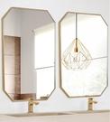 ( 促銷95折 ) 浴室鏡現代北歐風梳妝...