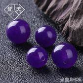 DIY水晶材料 10顆裝深紫玉髓散珠子diy手工水晶配件飾品手鏈小吊墜材料串珠散珠配飾 米蘭shoe
