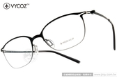 VYCOZ 光學眼鏡 GENTER AQAAQ (綠-黑) 薄鋼工藝 休閒簡約款 # 金橘眼鏡