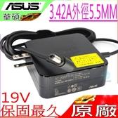 ASUS 65W 充電器(原廠)-華碩19V 3.42A S550,S551,S552,V300,V400,V450,V451,V452,V500,PA-1650-02