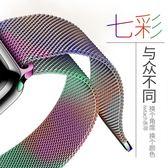 apple watch手錶帶 錶帶米蘭尼斯iwatch1/2/3錶帶38/42mm男女潮不銹鋼iphone watch series 3 錶帶      酷動3C