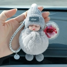 汽車鑰匙扣女ins網紅韓國可愛毛絨高檔 永生花掛件鑰匙錬睡眠娃娃 快速出貨