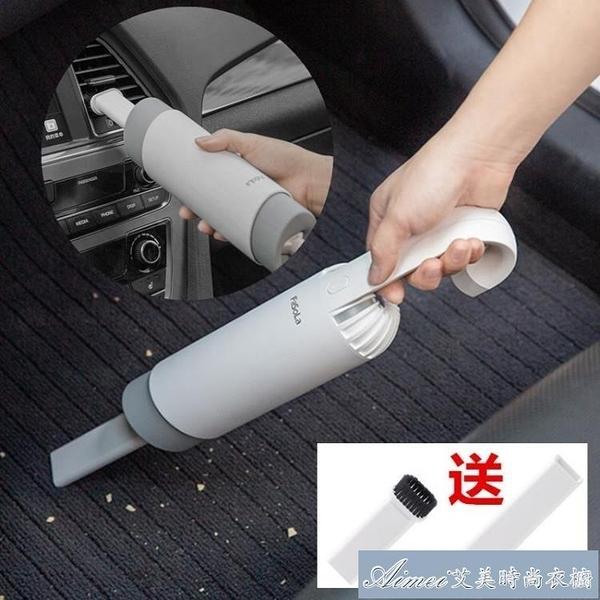 小型吸塵器 家用窗台縫隙清理桌面便攜式吸吹一體無線車用 快速出貨