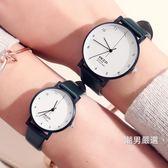 情侶對錶生日情人節禮物皮帶情侶手錶一對價學生個性非主流男女錶一對價