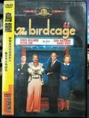 挖寶二手片-Z81-054-正版DVD-電影【鳥籠】-羅賓威廉斯-同志名片(直購價) 海報是影印