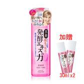 KOSE 黑糖精潤澤化妝水 即期出清 加贈化妝水30mlx2