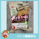 日香_山藥香脆餅200g【0216團購會...