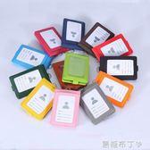 多功能證件套工作證胸卡胸牌身份銀行卡學生公交卡多卡位折疊卡套 焦糖布丁