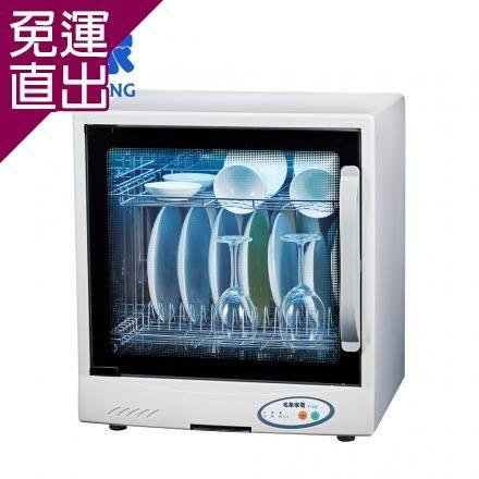 名象 15人份紫外線雙層烘碗機TT-938【免運直出】