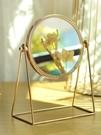 化妝鏡 居曼希台式化妝鏡歐式簡約金銅色鏡子梳妝鏡結婚鏡便攜美容高清鏡 歐歐