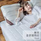 枕頭 / 抗菌枕【樂芙皇家御用枕-兩入組】3D立體結構  透氣抗菌會呼吸  戀家小舖台灣製AEL305