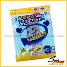 【愛車族購物網】日本WAKO SPA 極細纖維洗車布-3入