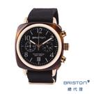 【官方旗艦店】BRISTON 手工方糖錶 折射光感 黑色 時尚百搭 禮物首選