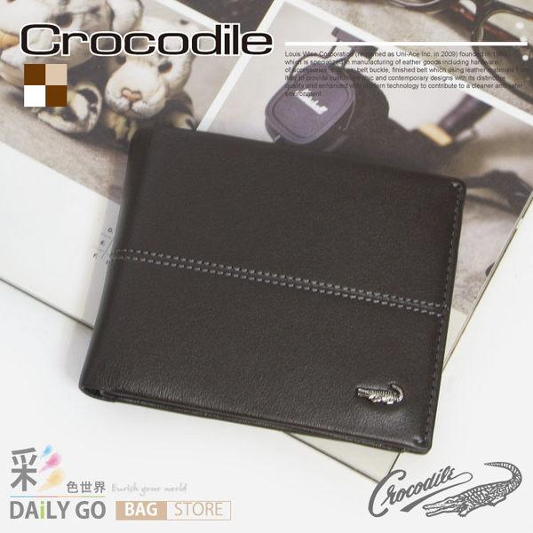 Crocodile鱷魚皮夾真皮短夾男夾皮包-上翻固定0203-36032咖啡