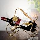 紅酒架 紅酒架擺件現代簡約家用商用歐式創意酒架葡萄酒架展示架酒瓶架子紅酒架 1995生活雜貨NMS