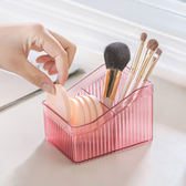 ◄ 生活家精品 ►【N455】透明立體紋路梯形收納盒 文具 書桌 整理盒 桌面 塑料盒子 梳妝台 化妝品