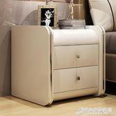 歐意朗皮質床頭櫃歐式簡約現代收納櫃子整裝臥室儲物櫃床邊櫃WD【中秋全館免運】