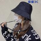 防飛沫帽子 防飛沫帽子女日系潮防曬面罩遮陽帽春防護帽防飛沫漁夫帽男