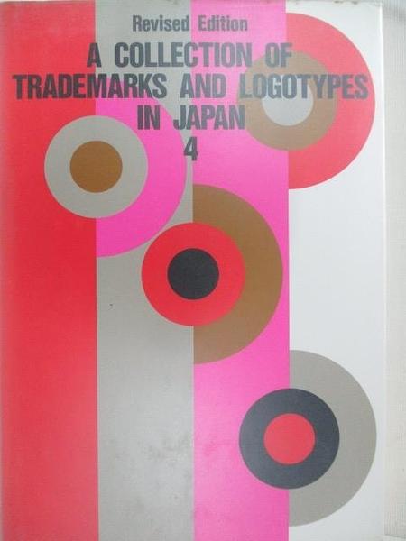 【書寶二手書T5/設計_AZP】A Collection of Trademarks and Logotypes in Japan 4