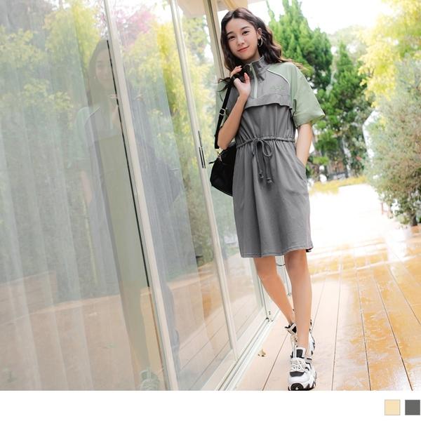 《DA7523-》立領拉鍊英字刺繡鬆緊收腰配色運動風洋裝 OB嚴選