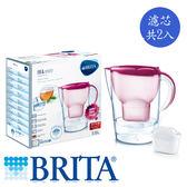 BRITA 馬利拉新花漾壺3.5L-莓果粉(共2芯)【愛買】