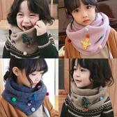 兒童圍脖秋冬男童女童仙人掌保暖圍巾韓版嬰兒寶寶加厚脖套2020冬