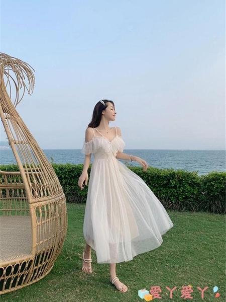 吊帶洋裝三亞巴厘島海邊度假吊帶裙女夏流仙裙淡雅純欲初戀白色連身裙長款 愛丫