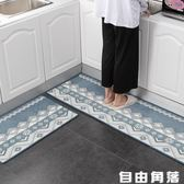 廚房地墊吸水吸油防滑防油防水腳墊家用門口進門地毯耐臟墊子長條CY  自由角落