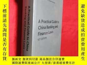 二手書博民逛書店China罕見Banking & Finance Laws -