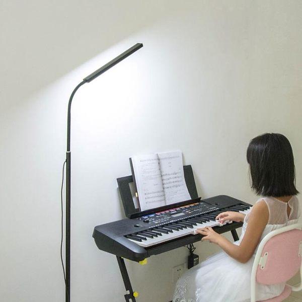 新款落地燈LED護眼書房學生學習客廳臥室簡約現代遙控閱讀鋼琴燈 LannaS