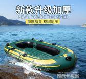 2/3/4/5人橡皮艇加厚充氣船皮劃艇釣魚船 充氣鋪漁船 加厚漂流船Igo 依凡卡時尚