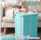 可摺疊泡腳桶塑料足浴盆加厚大號加深洗腳桶泡腳盆按摩足浴桶家用 雙十一全館免運