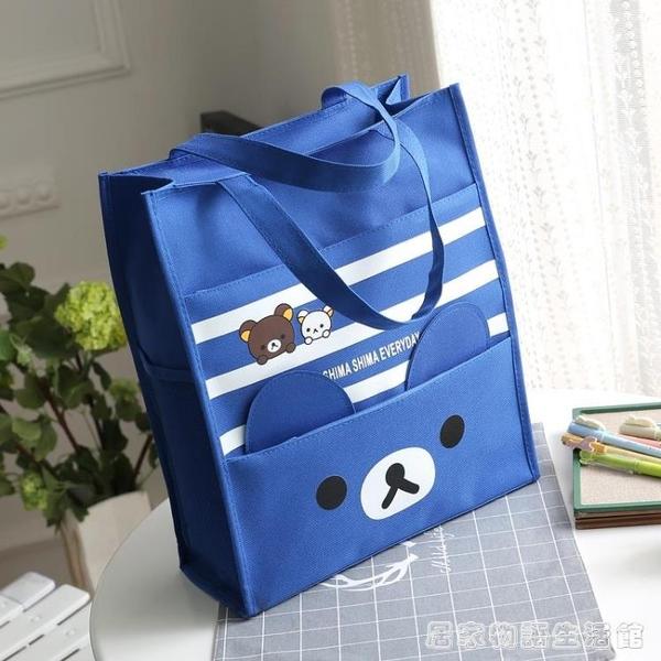 新款防水牛津布帆布補習手提袋學生A4書袋補課包美術手提文件包袋居家物語
