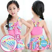 女童泳裝女童泳衣 分體性感寶寶公主裙式褲小中大童游泳衣泳裝 兒童比基尼