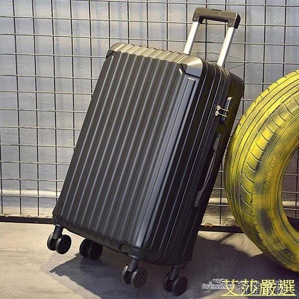 行李箱男士拉桿箱旅行箱密碼皮箱子萬向輪韓版個性潮24寸26寸28寸【全館免運】
