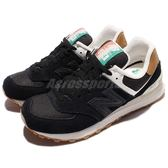 New Balance 復古慢跑鞋 NB 574 黑 白 麂皮 膠底設計 女鞋【PUMP306】 WL574SECB