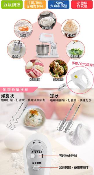 【艾來家電】鍋寶 手提/立式兩用美食調理攪拌機  HA-3018  不鏽鋼新款