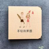 diy相冊 手工DIY相冊復古影集菜單生日禮物拍立得情侶愛情紀念彩鉛本