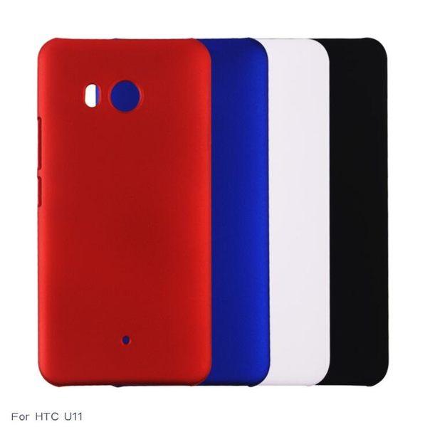 HTC U11 磨砂殼 噴油殼 皮革油 PC 硬殼 手感 手機 保護套