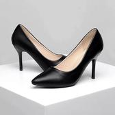 職業女鞋 【軟皮無痛工作鞋】黑色高跟鞋職業單鞋面試正裝皮鞋中跟女鞋春秋 小宅女